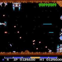 Gradius 1986 Konami