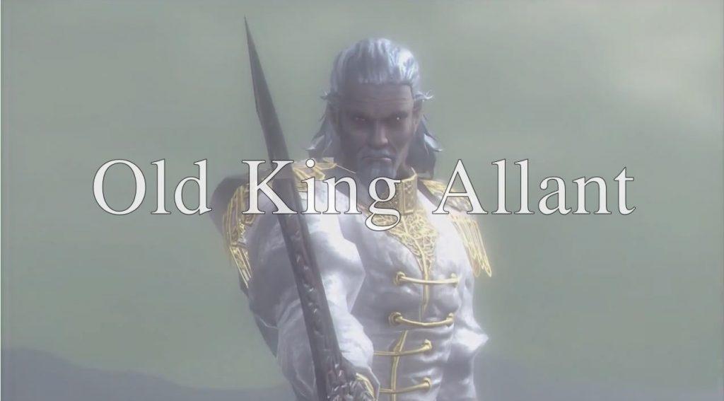 old-king-allant-min